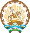 Правительство Республики Башкортостан