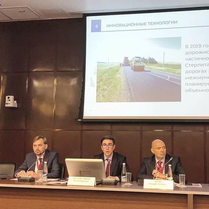Реализация Национального проекта РФ