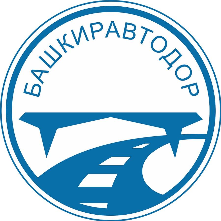 АО «Башкиравтодор» на выставке